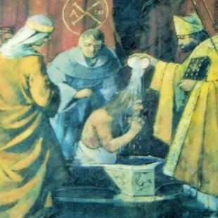 Baptism Aethelbert