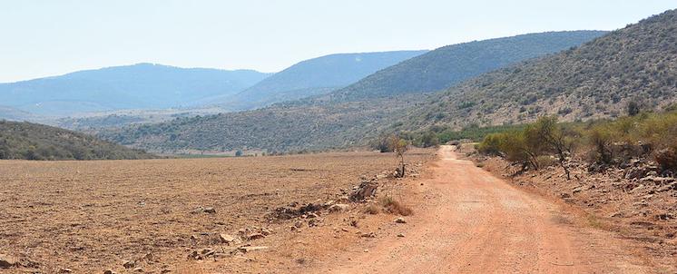 Israeli National Trail © Jotpe