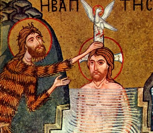 Palermo mosaic baptism of christ