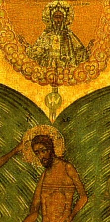 baptism icon with trinity