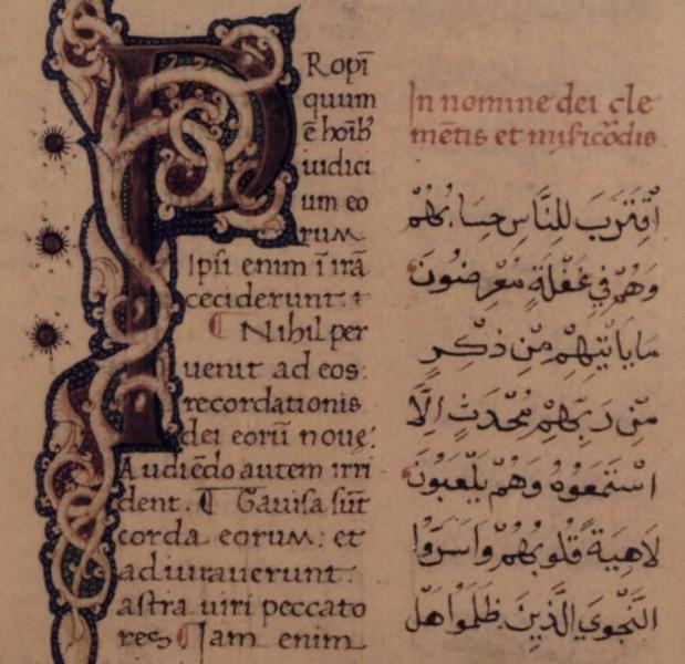 latin quran