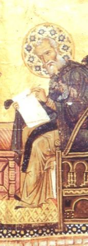 Gregory Nazianzus writing